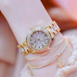 Новые горячие золотые и серебряные стразы ремешок четыре арабские цифровые Стразы весы цепи часы на заказ женские часы Мода и повседневное