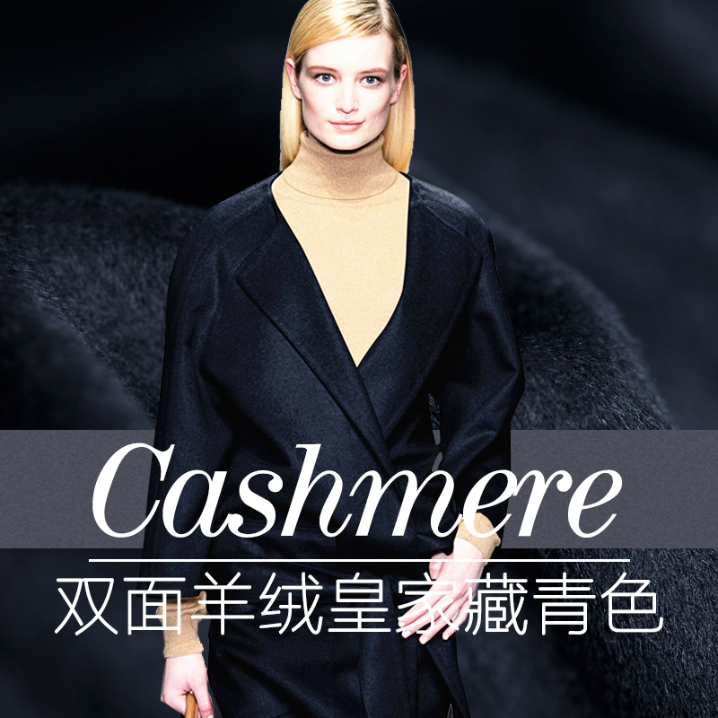Thick double - sided wool cashmere fabric 150cm navy blue winter coat clothing wool fabric wholesale cashmere clothThick double - sided wool cashmere fabric 150cm navy blue winter coat clothing wool fabric wholesale cashmere cloth