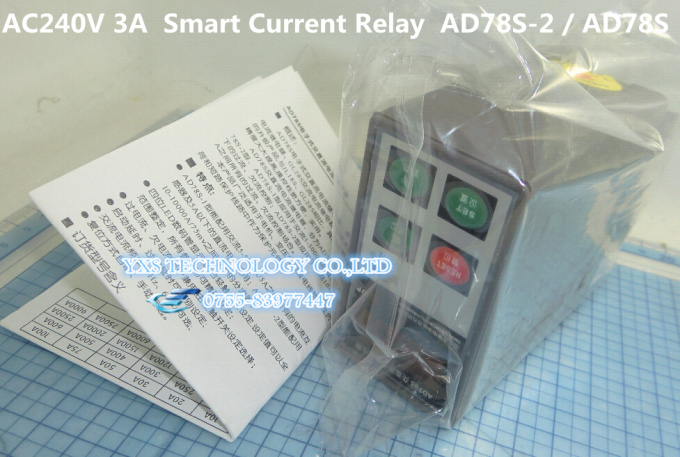 ФОТО Kind shooting AD78S DC relay AC240V 3A  Smart Current Relay  AD78S-2 In stock~