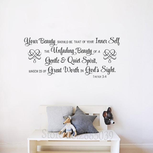 Scripture Wall Decal Quote Art Fancy Calligraphy Font Bedroom - Wall decals bible verses