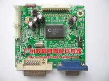 Free shipping L1710 LCD panels 715G3329-1-2 motherboard double jack