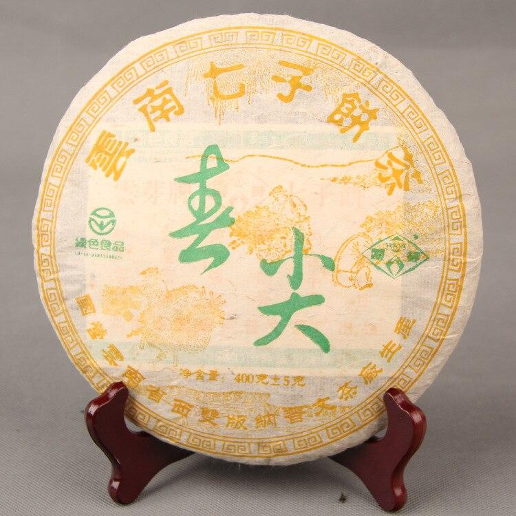 Yunnan Premium 2006 Aged Pu erh 400 G Pu er Tea Cake Chinese Green Food Raw