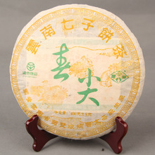 Yunnan premium 2006 alter pu-erh 400g pu 'er tee kuchen Chinesischen Grüne Lebensmittel Roher Puer Shen Pu Äh Gesundheit Prodcut