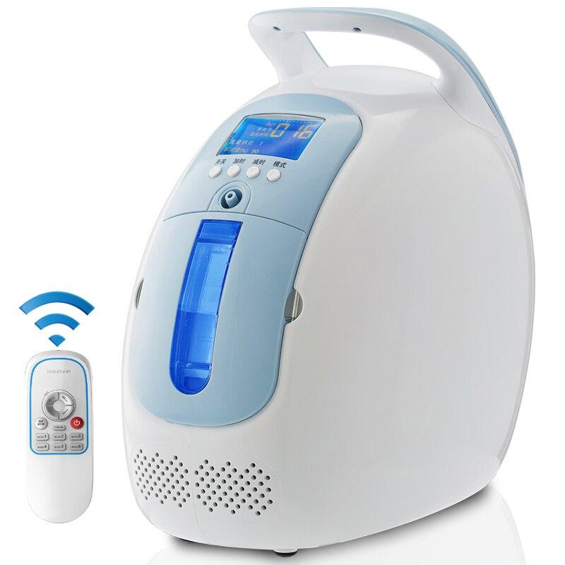 90 Вт мощность портативный 90% чистоты кислородная машина концентратор кислорода 5л поток для детей и пожилых людей