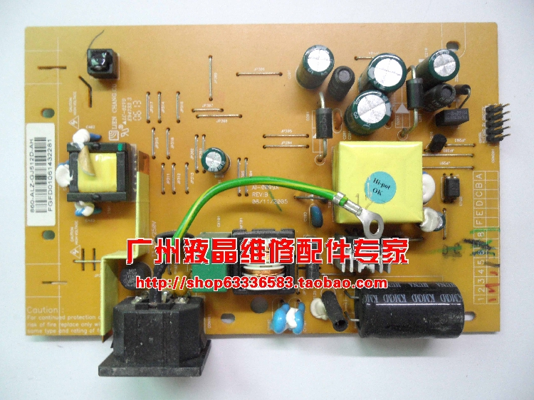 Free Shipping>Original 100% Tested Work  LXM-L15E power board LXM-L15E high voltage board AI-0099A 2 lamp mouth соковыжималка универсальная midea mj js 20 a1