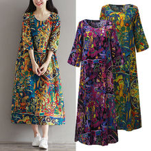 Women Floral Print Kaftan Long Shirt Dress Vintage Ethnic Caftan Maxi Dress Plus цены