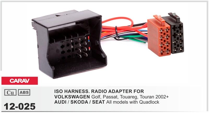 online buy whole audi wiring harness from audi wiring carav 12 025 iso radio adapter forvw golf touran audi skoda