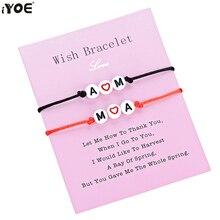 IYOE, 2 шт./пара, на заказ, черный, красный, с нитью, сделай сам, с буквами, Парные браслеты для женщин и мужчин, с именем сердца, счастливый красный браслет, ювелирные изделия для дружбы браслеты мужские