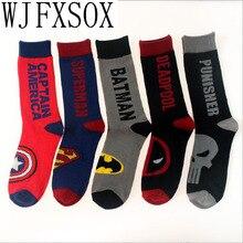 1pair Cotton Men's Socks of Avenger Union Captain America Superman Batmen Deadpo