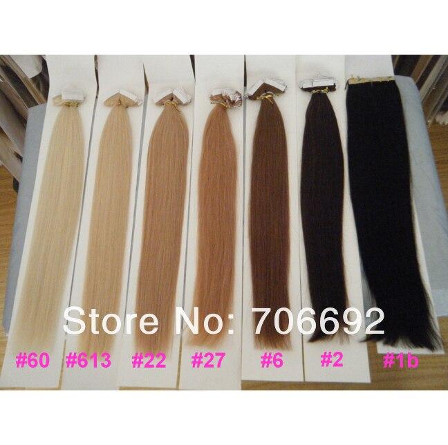 18inch 24inch 100gram Black Brown Blonde Glue Skin Tape Skin Weft Pu