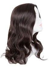 Карнавальный парик Fei-Show, синтетический термостойкий, средний, темно-коричневый, средней длины, вьющиеся волосы, костюм для косплея