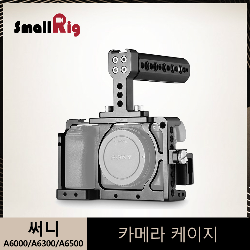 SmallRig Dslr Cage For Sony A6000/A6300/A6500 ILCE-6000/ILCE-6300/ILCE-6500/NEX7