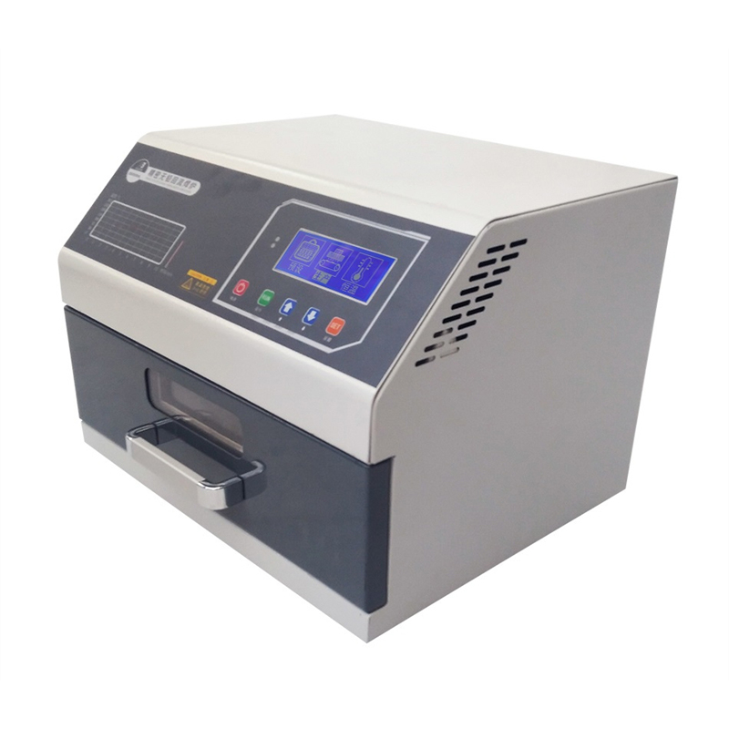 LY 962A Digital Display 1600W Programmable SMT Reflow Oven BGA Reworking Machine