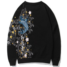Autumn Winter New Chinese Style National Wind Carp Embroidery Loose Pullovers  Hip Hop Plus Size Hooded Cotton Sweatshirt Men