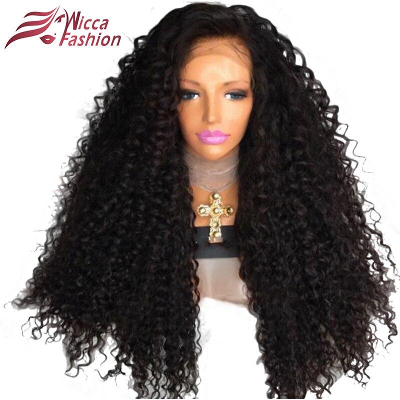 Мечта Красота бразильский 250% плотность Синтетические волосы на кружеве парик натуральный Цвет не Реми Человеческие волосы вьющиеся Искусс...