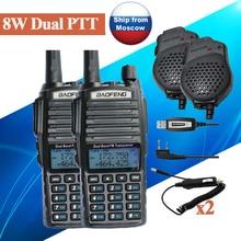 2 pcs BAOFENG UV-5R 8w UV-82HX Dual PTT UHF VHF Radio walkie Talkie,sister ham cb radio baofeng uv-82 uv-8d UV-5RA GT-3TP
