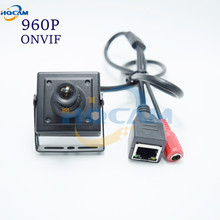 HI3518C 960p HD Mini IP Camera 1.3 Megapixel H.264 ONVIF Mini network ip camera Motion detection Indoor Security free shipping