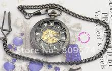 wholesale buyer fob watches good quality retro vintage mechanical pocket watch grandpa farther new black petal shaped chain