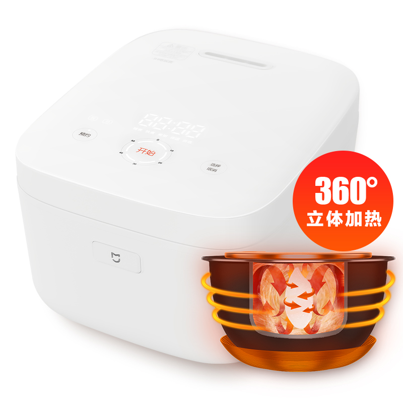 MIJIA Electric rice cooker 3-4 people's home Mini automatic intelligent millet Xiaomi IH rice cooker 100% Original authentic smart mini electric rice cooker small household intelligent reheating rice cookers kitchen pot 3l for 1 2 3 4 people eu us plug