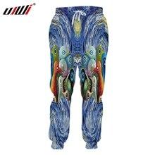 UJWI Mens 3D Printed Starry sky bird New Oversized Attire 5XL Man Pants Trend Sports Sweatpants