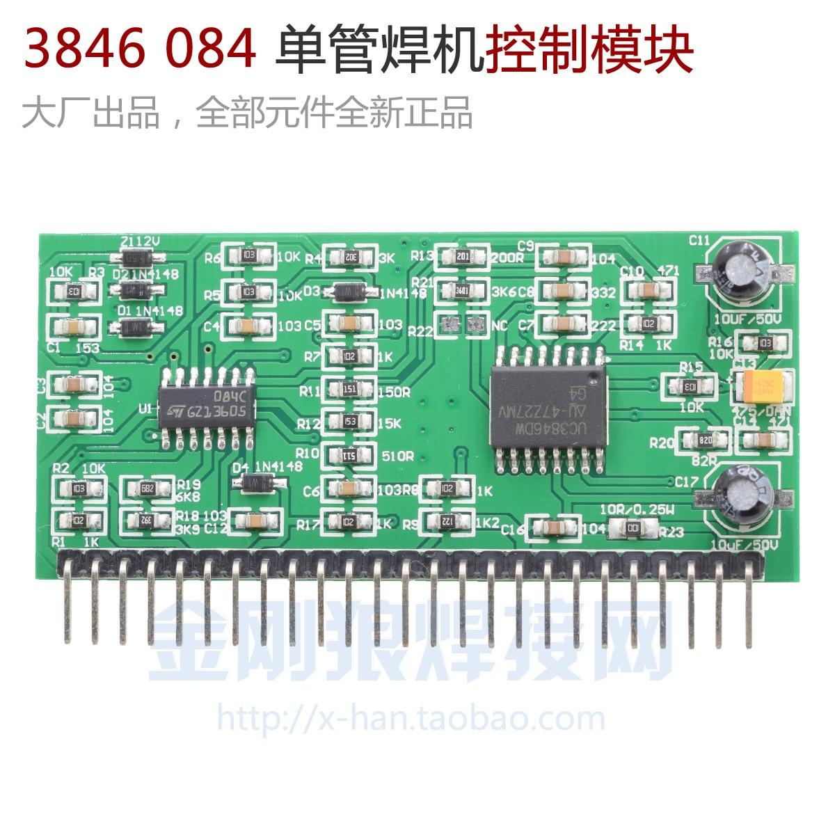 Mosfet Arc200 200a Control Module Pcb Drive For Rilon Arc 160 Mesin Las Inverter Ac 220v 1 Phase Mma Ydt Pipa Tunggal Igbt Modul Kontrol Kecil Pelat Vertikal 3846 084c