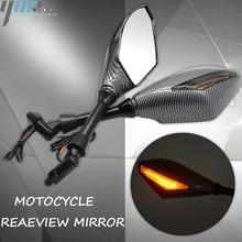 Новый индикатор мотоцикла боковые зеркала заднего вида и интегрированные Светодиодные поворотники подходят для мотоциклов, уличных велосипедов, скутеров