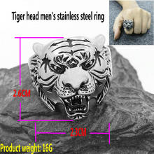 Men's stainless steel ring       Zodiac Tiger Ring      Tiger head titanium steel ring