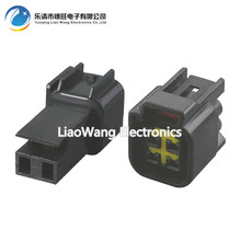 4 Pin Jacket Waterproof Automotive Connectors With terminals DJ70420-2.3-11/21 4P