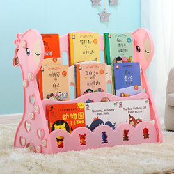 Children bookshelf simple bookshelf, landing shelf, Baby magazine shelf, student bookcase, kindergarten newspaper and newspaper