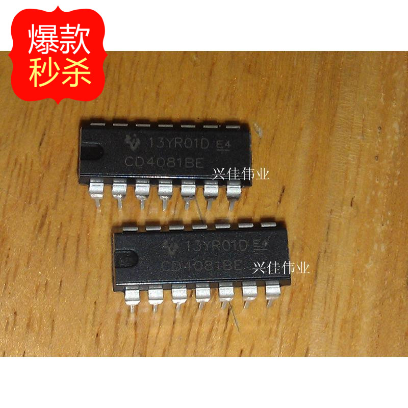 10PCS New CD4081 CD4081BE CD4081BD DIP-14 Quad 2- input AND gate