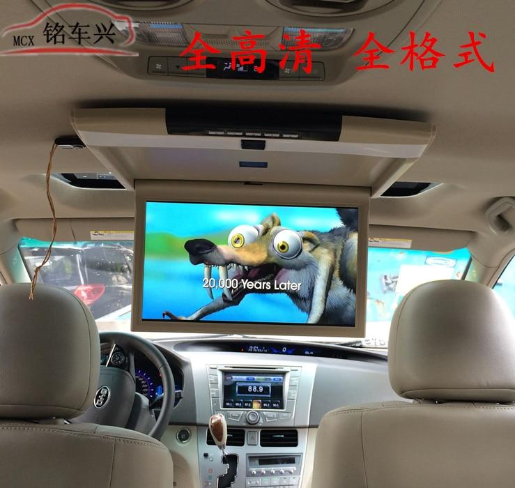 15 inch ceiling monitor car mp5 HD 1080p 156 inch LCD TV Car-in Car ...