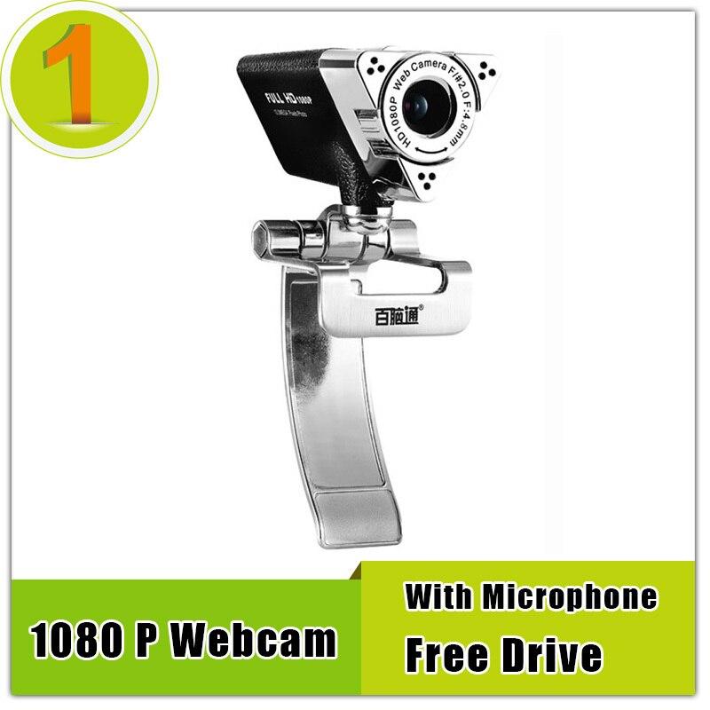 веб-камера для ноутбуков