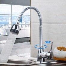 Современный поворот на 360 градусов кухонный кран хромированное покрытие на бортике одной ручкой горячая холодная вода видных смеситель для кухни