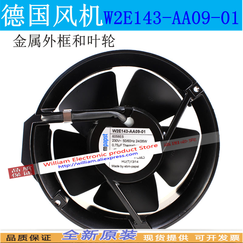 New Original ebmpapst W2E143-AA09-01 170*251MM 230V 0.12A High temperature resistant industrial cooling fan