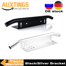 New Arrival Black Silver Aluminum Bull Bar Type Car SUV Bumper License Plate Work font b