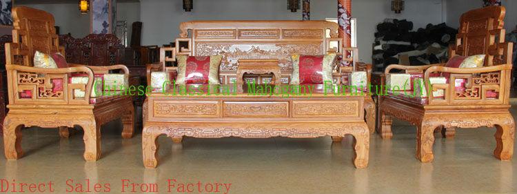 Buy Chinese classical mahogany furniture rosewood sofa