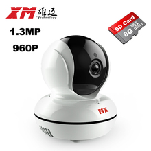 XM IP Network Surveillance Camera 8GB Mini Wifi Security Video Monitoring Viewing Angle140 Round Two way