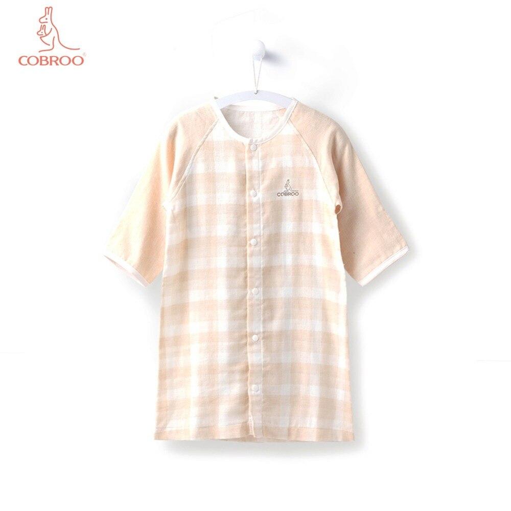 COBROO Unisex-Baby Piżamy Piżamy z zapięciem w kratę Wzór w - Odzież dla niemowląt - Zdjęcie 1