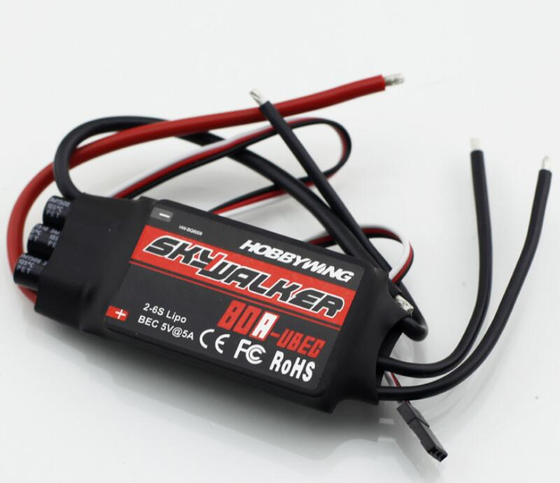 Hobbywing SkyWalker-20A/30A/40A/50A/60A/80A Brushless Speed Controller ESC RC Hélicoptère Pièces