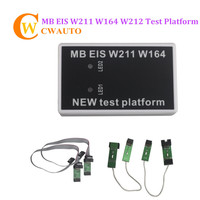 MB EIS Idle Test Tool For W211 W164 W212 MB EIS Test Platform