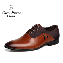 2016 now hot  Big Size 38-47New Fashion Men Dress Shoes, Casual Simple Leather Men Oxford, High Quality Oxford Shoes For Me