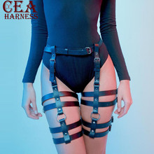 CEA.HARNESS Punk Harajuku Pu Leather Harness Garter Belt Women Black Leg Bondage Lingerie Stocking Suspenders Thigh Goth Sex