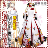 Fate/Grand Order Saber Fairy Crane Arturia Pendragon Japanese Stlye Wedding Dress Cosplay Costume Female Dresses Costume