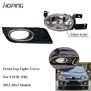 Надеясь переднего бампера противотуманный автомобильный светильник тумана светильник крышка чехол для HONDA CIVIC FB2 2012 2013
