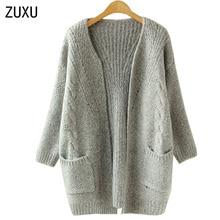 2017 Autumn Korean Version Solid Color Pocket Loose Sweater Female Long Sweater Cardigan Sweater