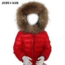 Kids Winter Wear Real Removable Raccoon Fur Collar Camouflage Solid Color For Baby White Duck Down