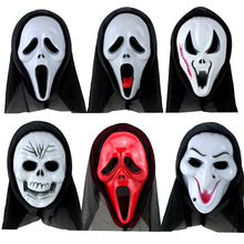 Unisex Halloween Cosplay Mask Terror Scream Grimace Ghost Mask Death Facepiece Christmas Easter Haunted Festival Supplies