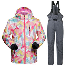New High Quality Kids Ski Suit Children Windproof Waterproof Colorful Girls For Boy Snowboard Snow Jacket And Pants Winter Dress