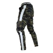 Dobrze do pracy w wojsku wojskowe kamuflażowe walki Plus rozmiar spodnie boczne paski Hip styl pop Streetwear męskie spodnie Casual kamuflaż streetw