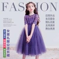 Princess Dress For 3 4 5 6 7 8 9 10 11 12 13 14 15
